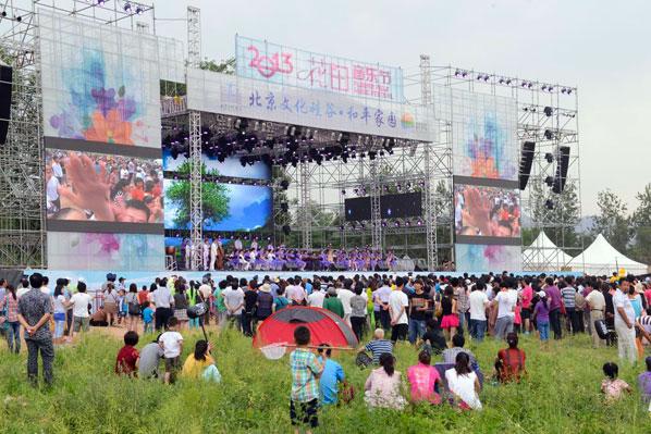 第四届长沟镇花田音乐节 Hi 乡村